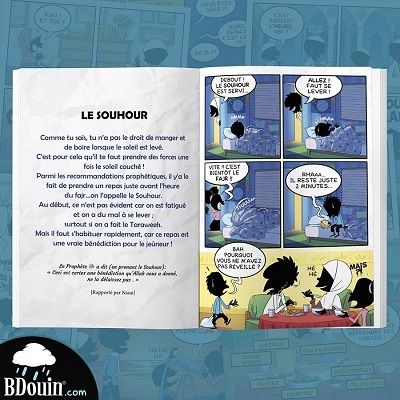 le-mois-beni-du-ramadan-edition-bdouin 1-tijara.shop