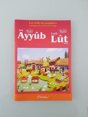 les recits des prophetes-ayyub,lut 1-tijara.shop