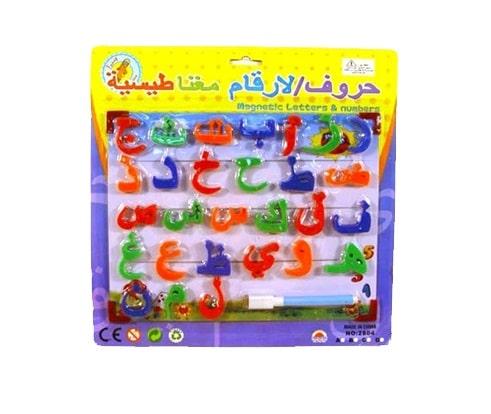 Tableau-magnétique-Alphabet-arabe-avec-feutre-effaçable-tijara.shop