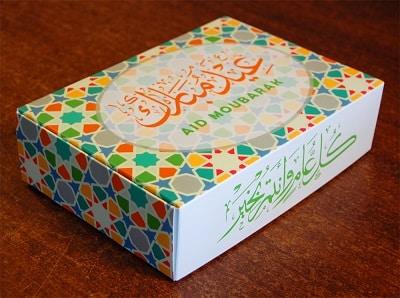 boite coffret cadeau aid moubarak 2021-tijara.shop