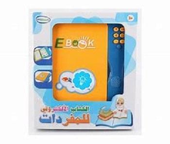 le livre electronique de vocabulaire arabe-tijara.shop
