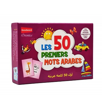 les-50-premiers-mots-arabes-1-orientica-tijara.shop