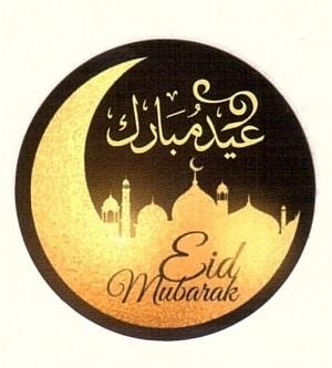 lot de 24 Autocollant-Sticker-Aid-Moubarak-bilingue1-tijara.shop