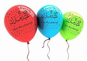 pack de 10 ballons multicolore avec étoile aid moubarak-tijara.shop