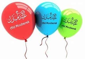 pack de 10 ballons multicolores aid moubarak-tijara.shop