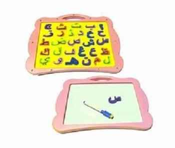 tableau magnetique alphabet arabe avec feutre effaçable et 28-tijara.shop
