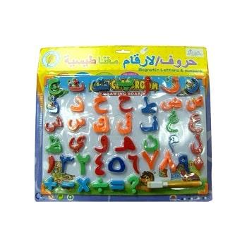 tableau magnetique avec chiffres et alphabet arabe avec feutre effacable-tijara.shop