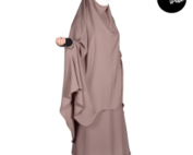 jilbab-yasmine-mouhajiroun-tijara.shop