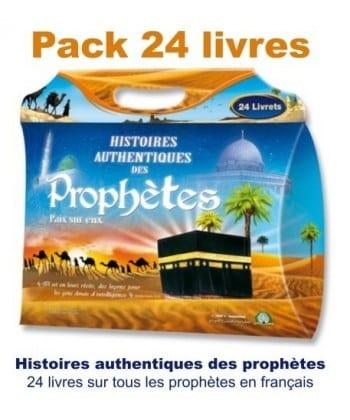 pack-24-livres-histoires-authentiques-des-prophetes-paix-sur-eux-francais-edition-orientica-tijara.shop